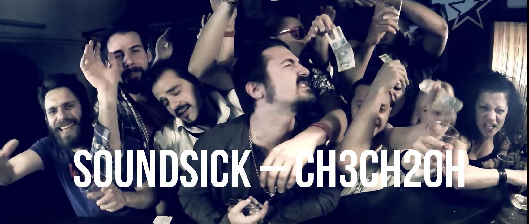 Soundsick - CH3CH2OH
